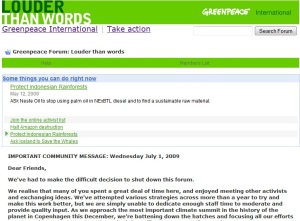A screenshot of the now defunct Louder Than Words Forum