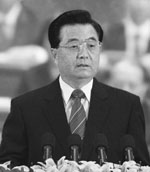 Chinese Prime Minister Hu Jintao
